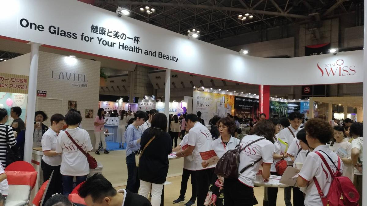 第五屆東京健康與美容大展 Total Swiss銳不可擋 Day 1傳真圖細胞營養之3