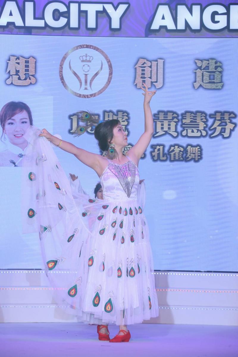 孔雀開屏 絢爛奪目 第五屆全球城市天使香港區選拔大賽美麗直擊圖細胞營養之7
