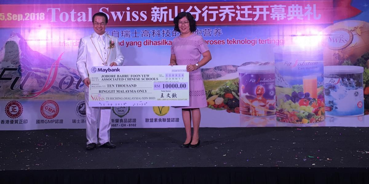 Total Swiss正式邁入馬來友族新紀元 馬來西亞新山分行喬遷典禮記實圖細胞營養之5