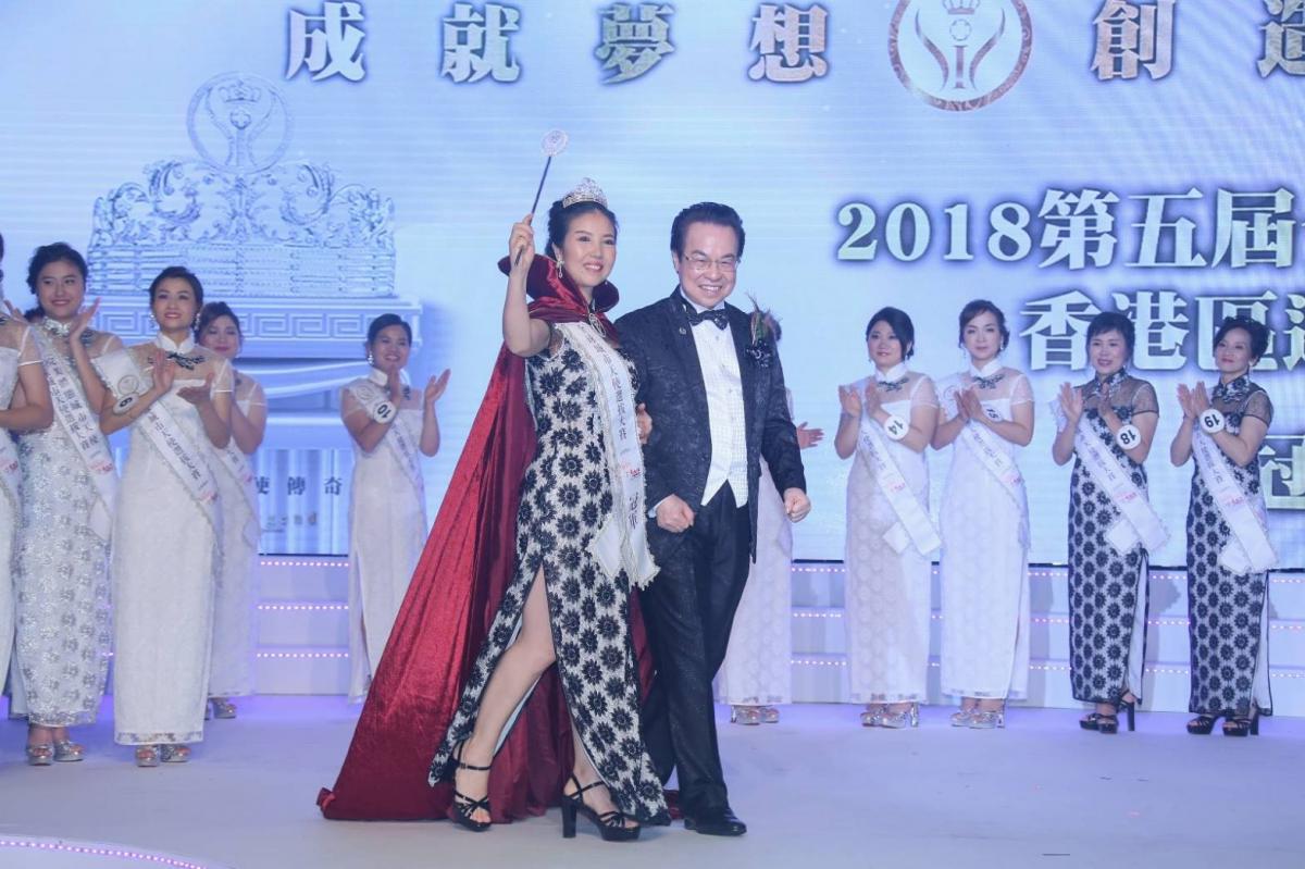 孔雀開屏 絢爛奪目 第五屆全球城市天使香港區選拔大賽美麗直擊圖細胞營養之2