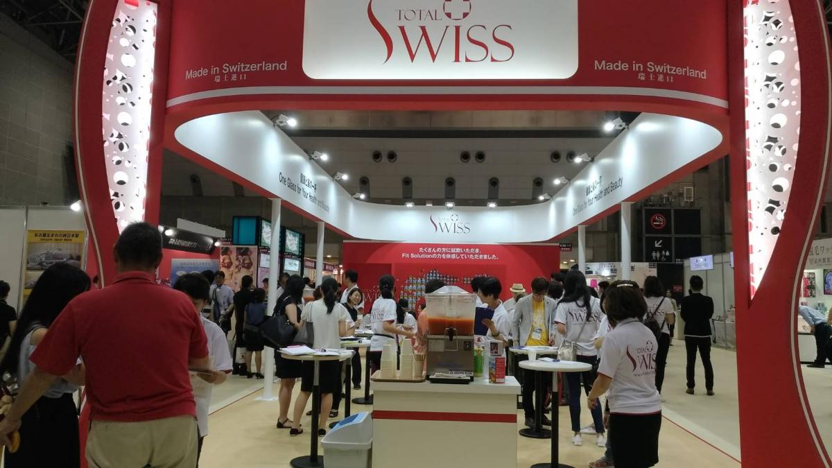 第五屆東京健康與美容大展 Total Swiss收穫滿滿 Day 2傳真圖細胞營養之1