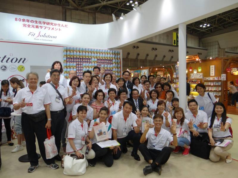 日本展覽會第二場的第一天實況報導圖細胞營養之1