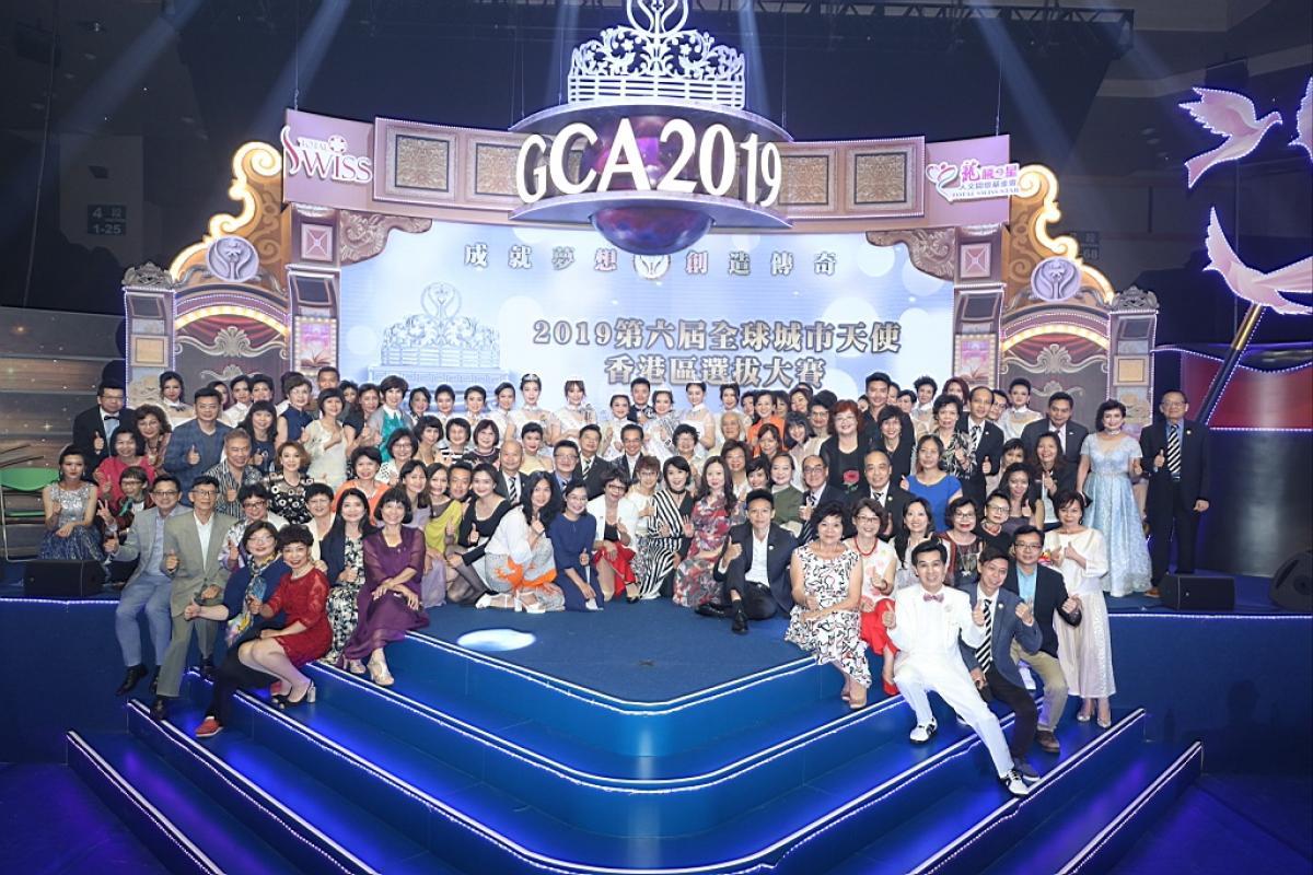 Magic,第六屆全球城市天使香港區選拔大賽意義非凡精彩直擊圖細胞營養之16