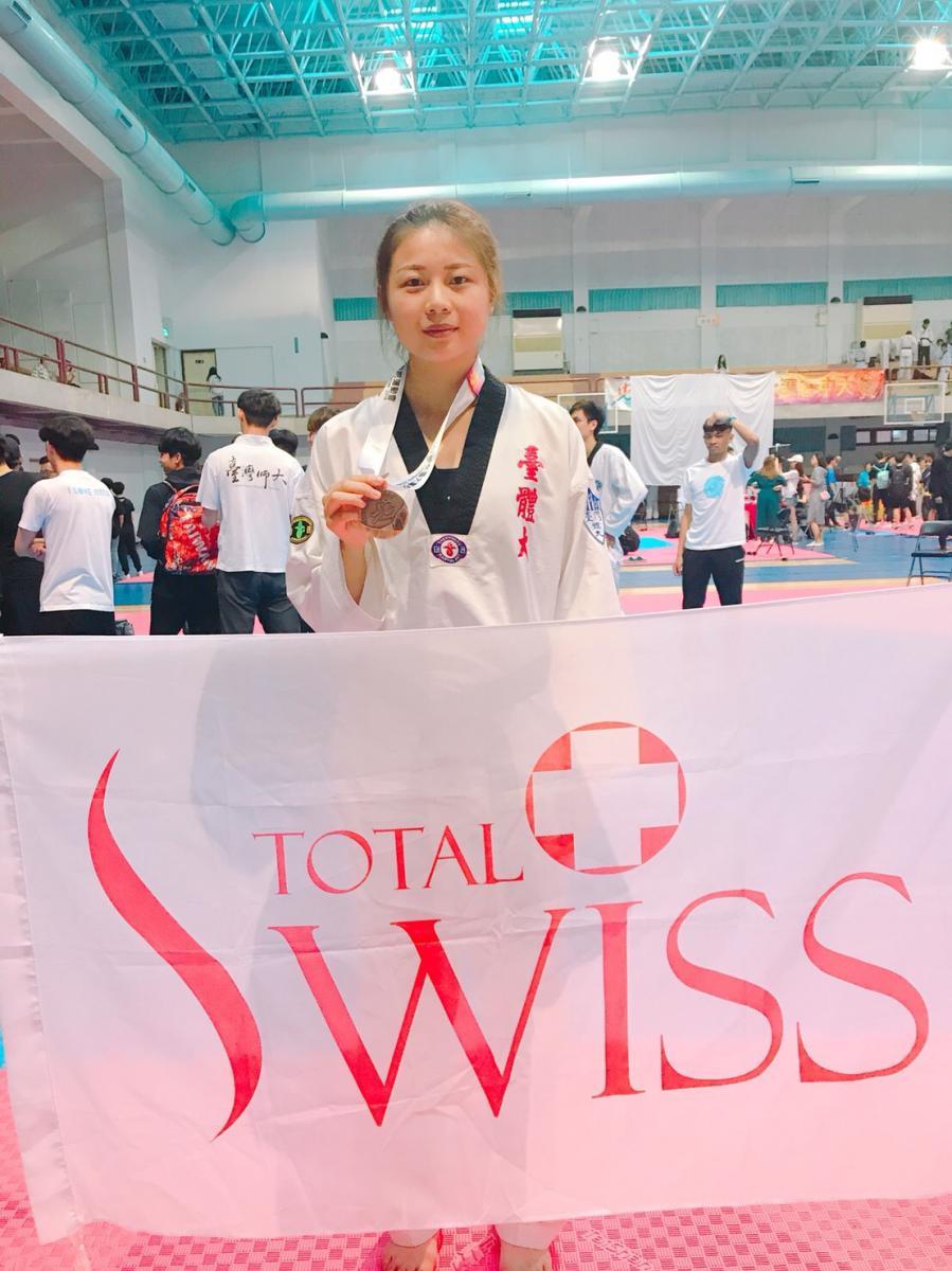 雅加達亞運試金石,2018全大運 Total Swiss贊助選手大放異彩圖細胞營養之3