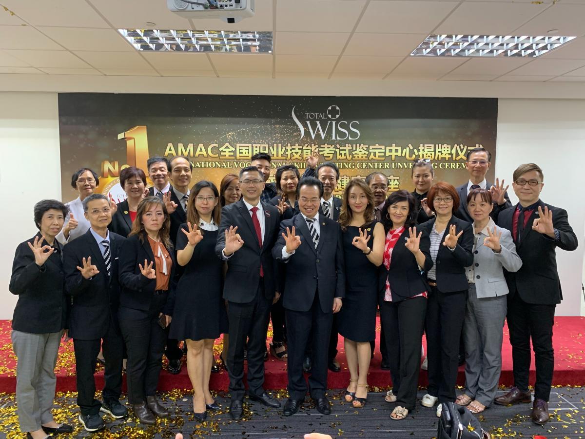 王博士主持新加坡AMAC掛牌辦講座 滿場夥伴迎接星國再爆發圖細胞營養之4