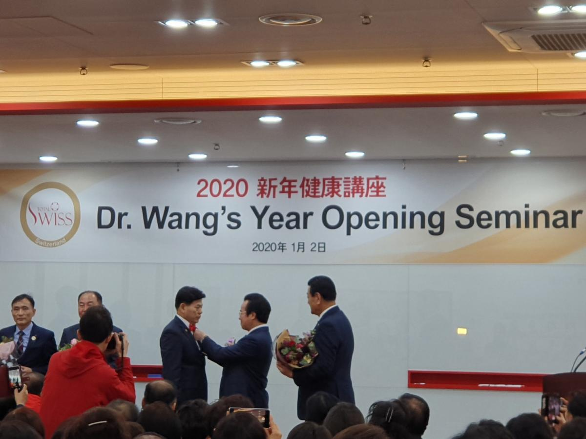 2020 Total Swiss首場健康講座從首爾出發 王博士勉勵韓國夥伴繼續Fighting圖細胞營養之7