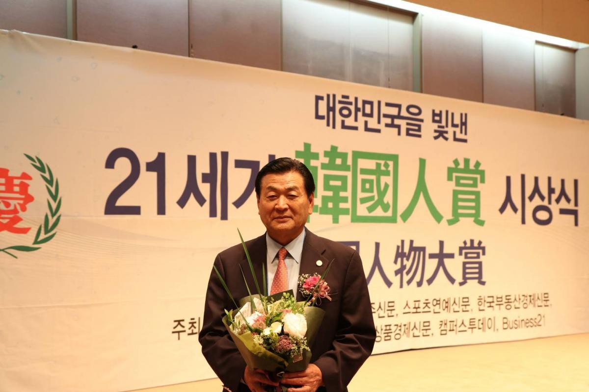 Total Swiss韓國總經理宋國柱榮獲2018年第26屆韓國人物大賞圖細胞營養之3