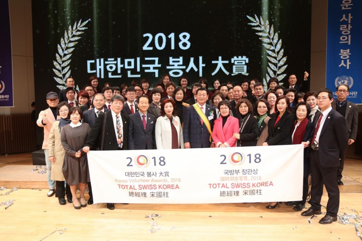 Total Swiss韓國宋總經理領先財團藝人 勇奪雙料公益大獎圖細胞營養之6