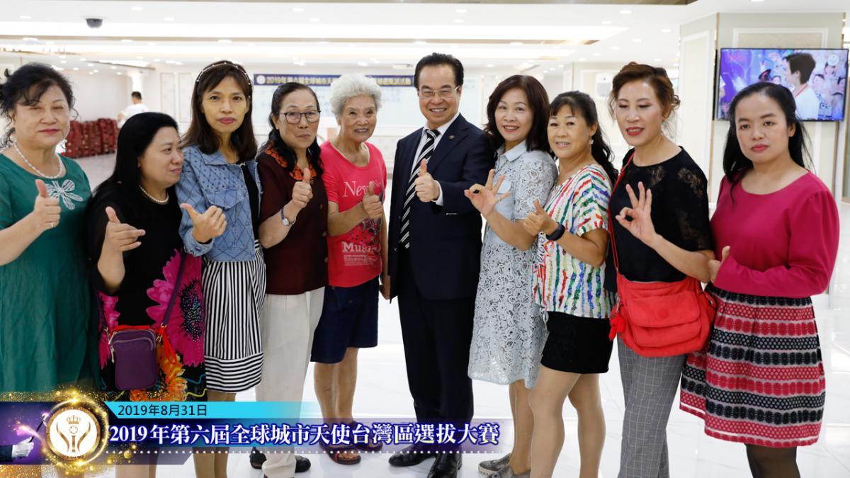 第六屆全球城市天使台灣區選拔大賽初選甄試再創新紀錄圖細胞營養之17