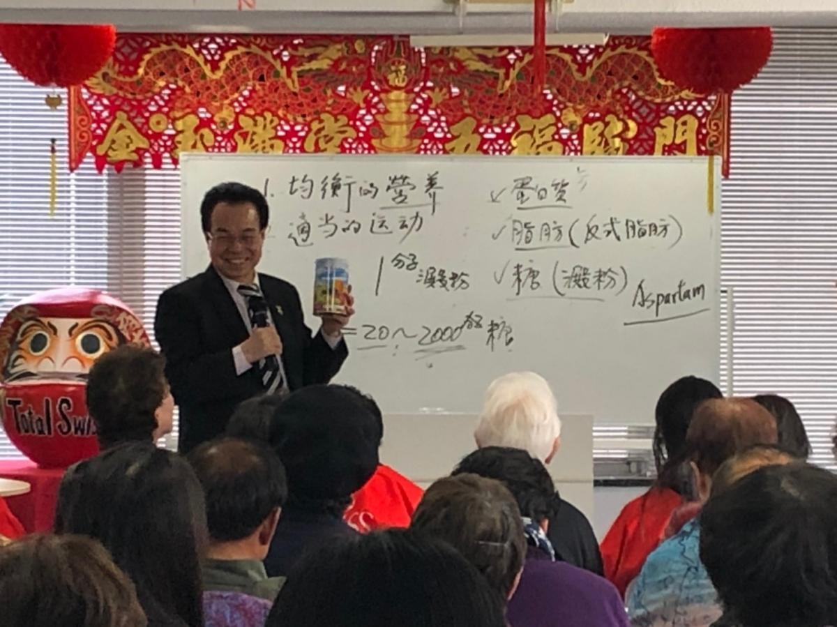 大年初四,王博士名古屋講座:均衡的營養是最好的方案圖細胞營養之2