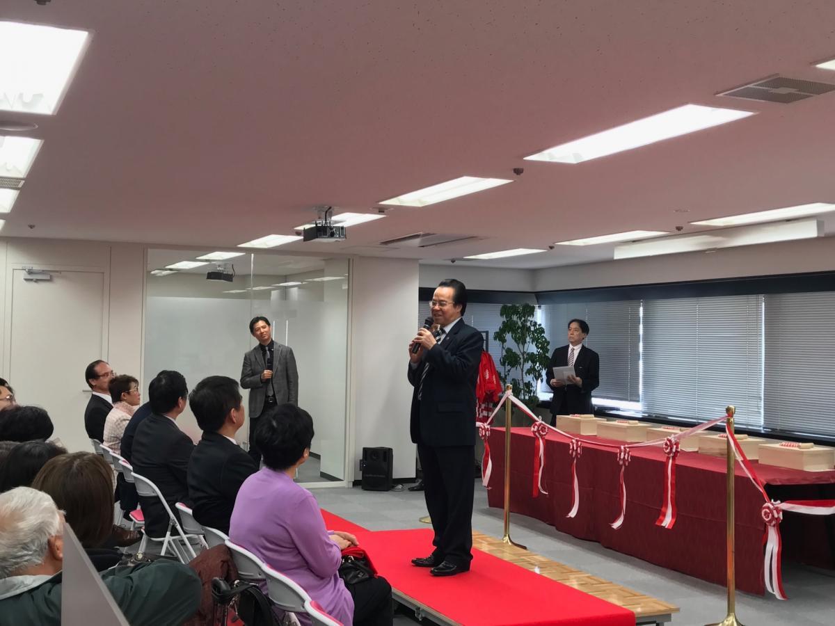 TS全球再下一城 日本大阪分公司開幕營運圖細胞營養之4