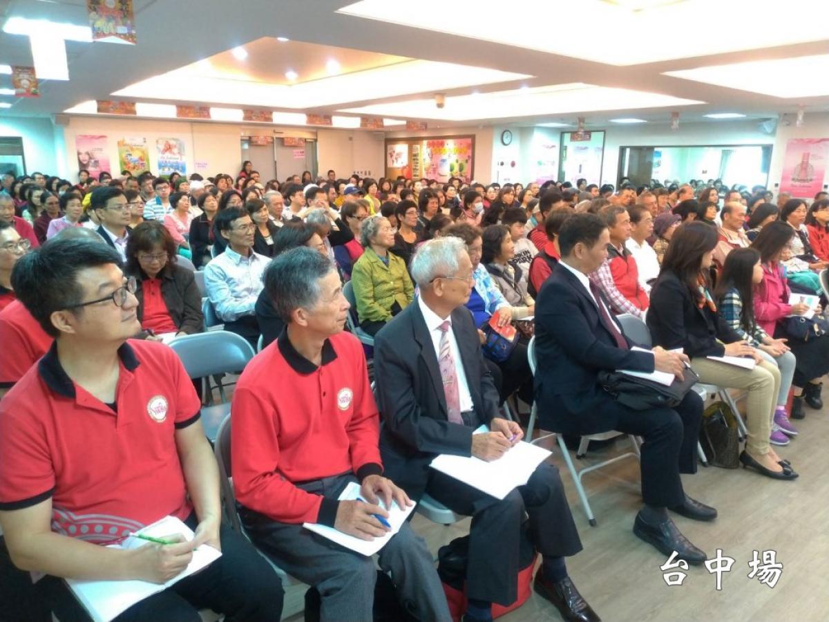 台中、雲嘉講座大爆滿,王博士期許夥伴分享健康事業年賺千萬圖細胞營養之8