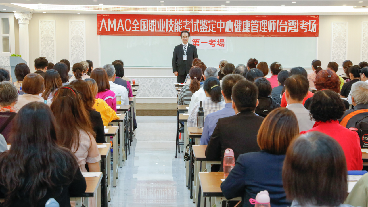 AMAC健康管理師海外跨國大會考 Total Swiss應考夥伴志在必得圖細胞營養之1