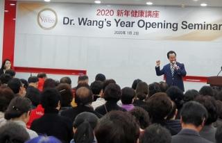 Total Swiss News:2020 Total Swiss首場健康講座從首爾出發 王博士勉勵韓國夥