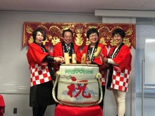 Total Swiss News:大年初五,王博士東京講座:你的營養呷飽沒?