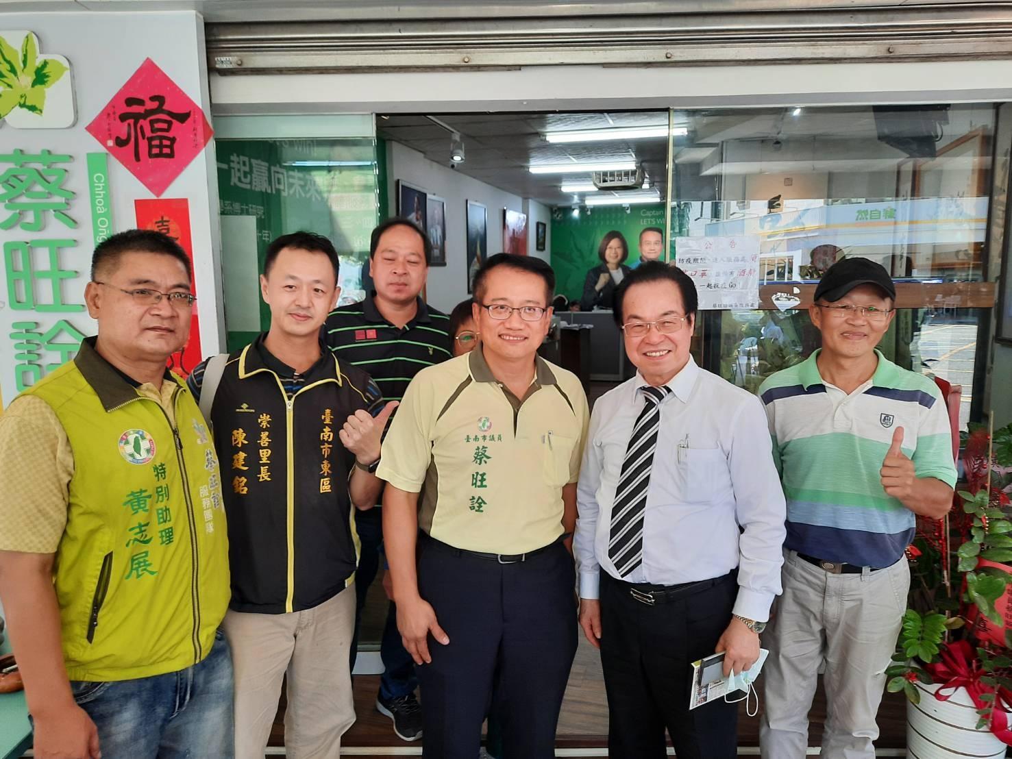 王博士走訪台南據點會見議員里長,公益理念引發共鳴、激起漣漪