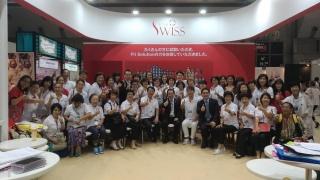 Total Swiss News:第五屆東京健康與美容大展 Total Swiss 大獲成功 Day 3傳