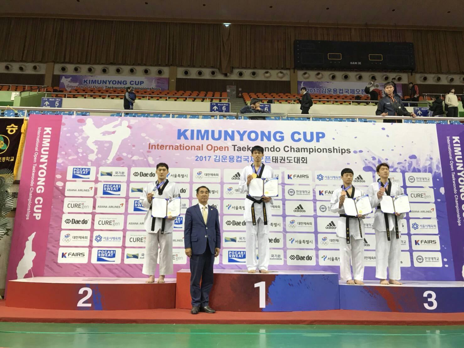 韓國跆拳道公開賽 八馬國際公司 贊助好手一金一銀