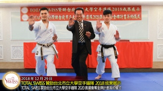 Total Swiss News:Total Swiss贊助八百萬元 力挺北市大空手道隊東奧奪金牌